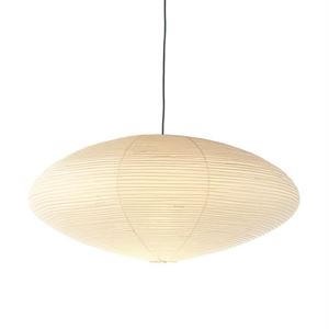 Vitra Akari Suspension 26A - 15A